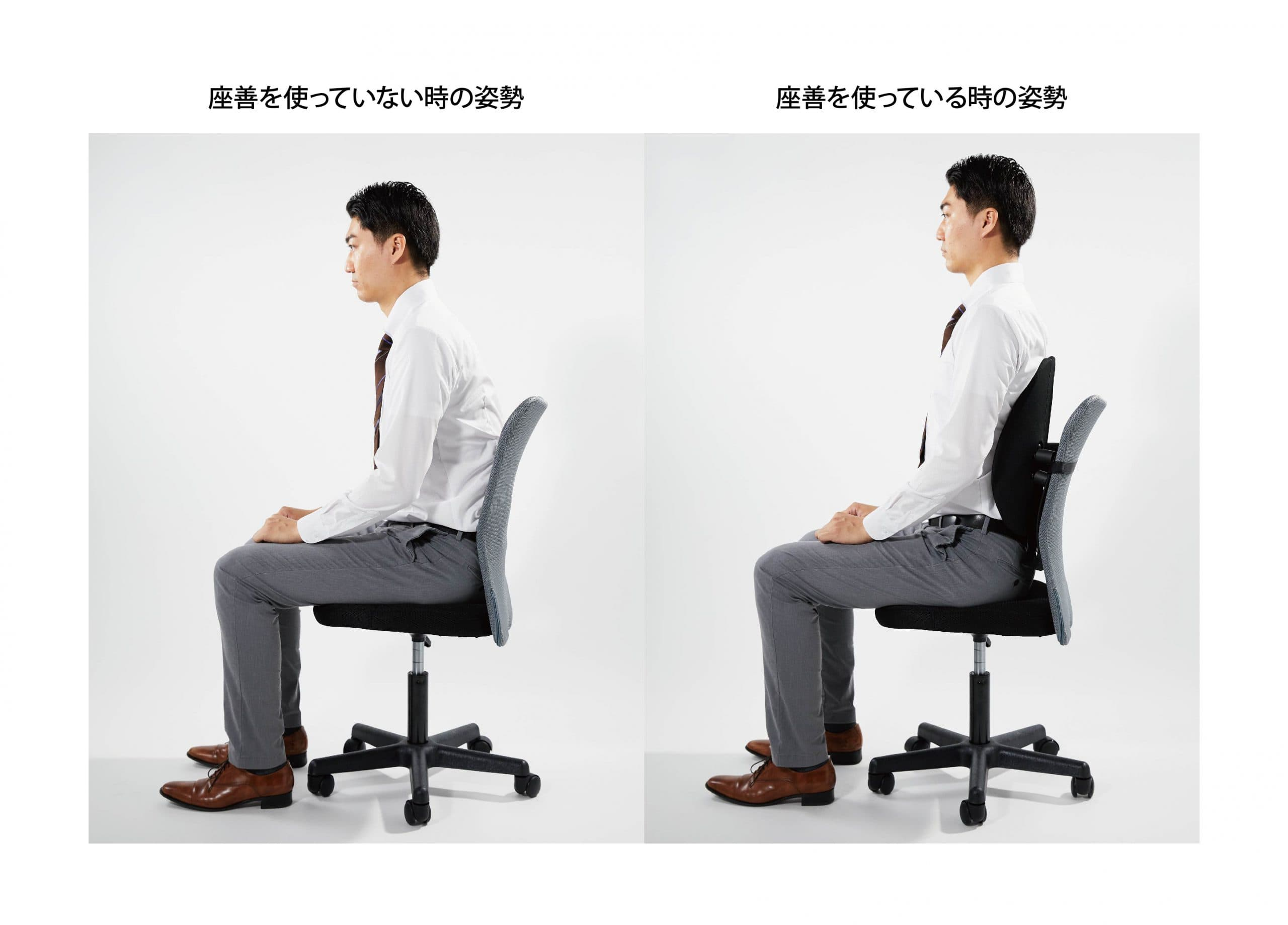 椅子に取り付けるだけで、善き座姿勢に!